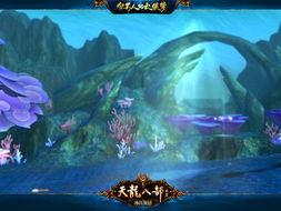 ...对接 天龙八部神兵海域新体验 -风行游戏