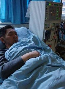 """昨日(26号)微博上热传一则""""宣汉一尿毒症患者放弃治疗昏迷入院""""..."""