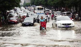 ...暴雨淹城 暴雨袭城损失哪些保险会赔
