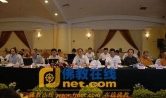 国宗局齐晓飞副局长一行到无锡检查论坛筹备情况
