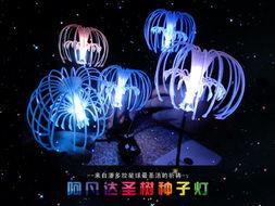...头灯浪漫礼物 超级浪漫梦幻阿凡达圣树种子灯