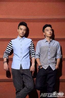 最帅双胞胎兄弟 北大最帅双胞胎走红 帅气私房照曝光