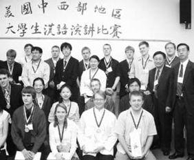 美华丽香中国语讲座-本报讯 为推动美中西部地区汉语教学的进一步发展,西北大学东亚语言...