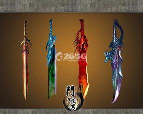 斗破苍穹web 灭世神器之剑篇
