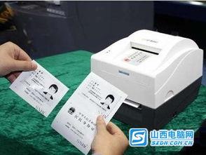 新北洋BTP-1000PT条码/标签打印机用户手册:[1]