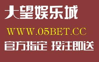 山东11选5走势图爱彩乐 中国记协 将援助对象范围扩充到更多新闻工作...