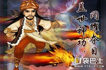 乔峰,金庸武侠小说《天龙八部》... 生平罕逢敌手,许多强敌内力比他...