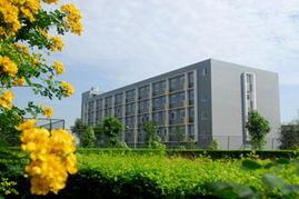 About CDU About CDU Apply for Chengdu University CDU online CUCAS