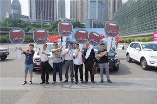 孝尊北京汽车
