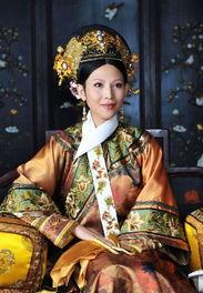 丽艳的见证05-皇后——《后宫·甄嬛传》皇后很多衣服都相似,不过我还是最爱这套...