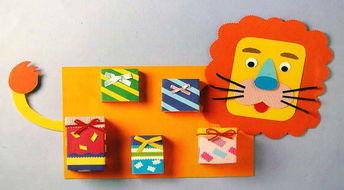 中班自制教玩具图片 幼儿园中班全景简笔画