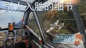 ...n/news/list_5364_1.htmlhttp://iphone.gamedog.cn/news/20?-搏击长空...
