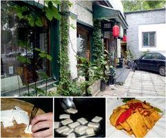 攻略 北京 素食特色 餐厅一览