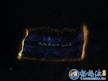 香格里拉旅行日记