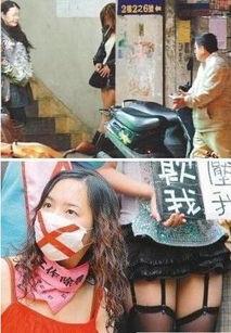 最新性爱淫色-葩规矩妓女大街做爱  内政部门研拟