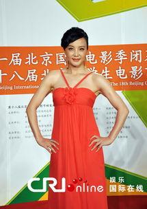 【8p】亚洲骚少妇av-北京国际电影季完美落幕 姚晨范冰冰压轴登场各领风骚