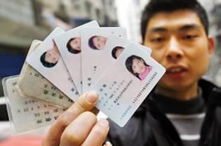 1. 身份证照片应为正面头像,拍摄时头和脸不得歪斜和侧转.-重庆办...