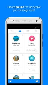 ...cebook Messenger download Facebook Messenger apk下载 v81.0....