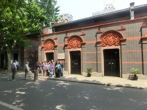 中共一大-参观上海自然博物馆 记忆与回忆 搜狐博客