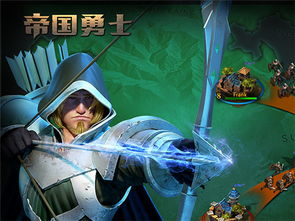 士》中,玩家所召唤的主战英雄也... 神谕者等将成为玩家在战争中的另...