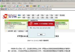 meMPSY.23456)木马,该木马专门针对网游密保卡,它会尝试搜寻并...
