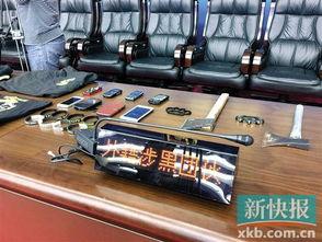 广州一外国黑帮覆灭 斧头砍刀等犯罪工具齐全