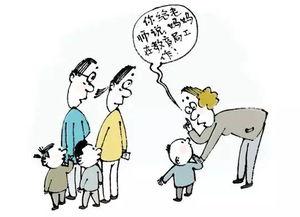 我的爱不撒谎-孩子爱说谎的真相,聪明父母快点看过来
