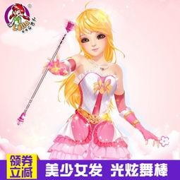 乐吉儿炫舞棒 美少女战士魔法棒发光玩具七彩闪光棒女孩生日玩具