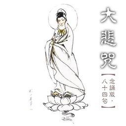 梦见如来佛祖和观音菩萨出现在空中