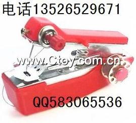 小型手动缝纫机