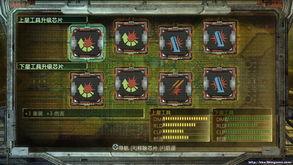 《死亡空间》各种武器性能和升级技巧