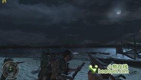 《使命召唤5:战争世界》游戏截屏(ThinkPad Edge E40 0578NB2,...