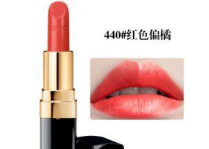 Chanel香奈儿可可小姐唇膏440试色 香奈儿口红440是什么颜色