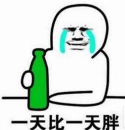 喝酒哭QQ表情包下载 十分搞笑的表情图片 v1.0 无水印版