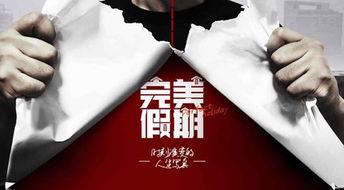 以此为时间节点中国互联网视频行... 2014年广电系新媒体视频平台芒果...