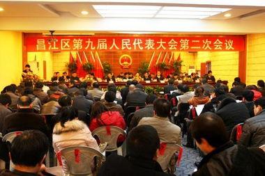 张春红作昌江区人民法院工作报告-张春红作区法院工作报告