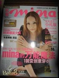 ...p,米娜等 有封面图片可供参考 更新