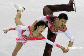 资料图:张丹、张昊在比赛中.     摄 -花滑锦标赛双人滑短节目 庞佟组...