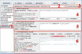 虫虫资讯第一个地址为http://www.chongsoft.com/article_list_1.