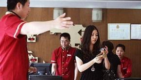 揭秘京城第一个酒店美女试睡员