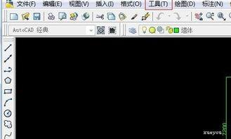 cad软件背景色怎样修改设置