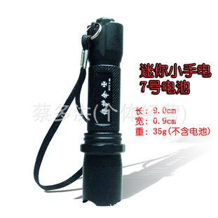 ...防水 小巧铝合金LED小电筒7号电池 -价格,厂家,图片,手电筒,...