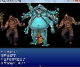 热血幻想录之邪恶大陆优化版游戏下载 红软单机游戏