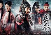 插乐妹-好妹妹乐队 欢迎收听杭网电台杭州网 杭网文娱