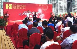 服务中心总经理郑仁灿先生为两地开业剪彩.作为哈挺机床在中国地区...
