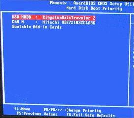 诺基亚3100开机键损坏如何开机