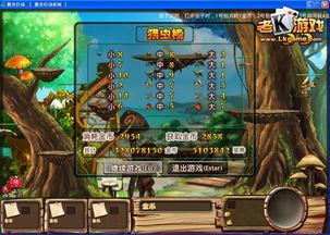 老K游戏新游上线 Q版清新 猎虫行动
