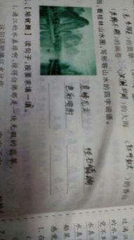 【形容山的词语】形容山的词语二字-描写桂林山水的四字成语6个