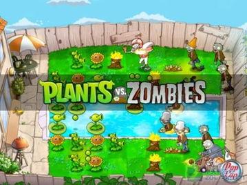 《植物大战僵尸》-平板玩不够 iPad热门游戏真人大挑战
