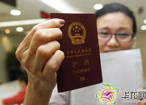 重庆发出首本电子普通护照 看看谁成为第一人